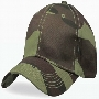Headwear24 Camo Hunter Cap